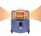 Gear 2-in-1 Portable Propane Heater & Stove Discount 35% coupon code off Amazon