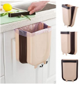 Hanging Trash Can Discount 50% coupon code off Amazon
