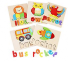Wooden Toddler Puzzles Discount 52% off Amazon