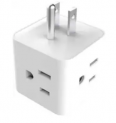 Wall Outlet Extender Discount 40% coupon code off Amazon