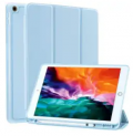 iPad Case w/ Protective Cover Discount 50% coupon code off Amazon