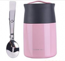 Insulated Food Jar Discount 50% off Amazon