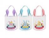 Personalized Easter Basket Discount 60% off Amazon