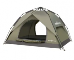4-Person Pop-Up Tent Discount 40% coupon code off Amazon