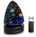 Night Light Projector w/ Built-in White Noise Discount 40% coupon code off Amazon