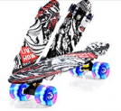 Skateboards for Teens Beginners Discount 40% coupon code off Amazon