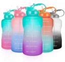 1-Gallon Motivational Water Bottle Discount 50% coupon code off Amazon