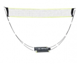 Weiershun Portable Badminton Net with Stand Discount 40% coupon code off Amazon