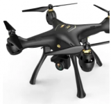 DC-08 1080p Quadcopter Drone Discount 50% coupon code off Amazon