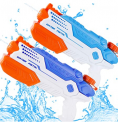 Water Guns for Kids Discount 60% coupon code off Amazon