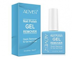 Gel Nail Polish Remover Discount 50% coupon code off Amazon